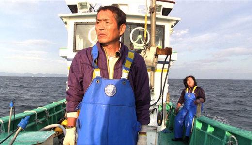 2月21日(水)「新地町の漁師たち」上映会
