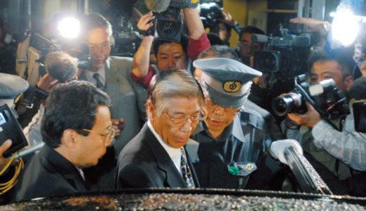 2月23日(木)「知事抹殺の真実」上映会