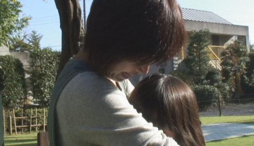 11月24日(金)「隣る人」上映会