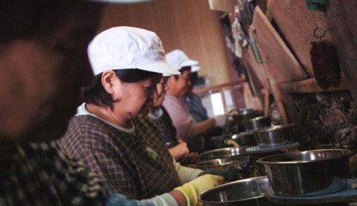 9月27日(木)「牡蠣工場」上映会