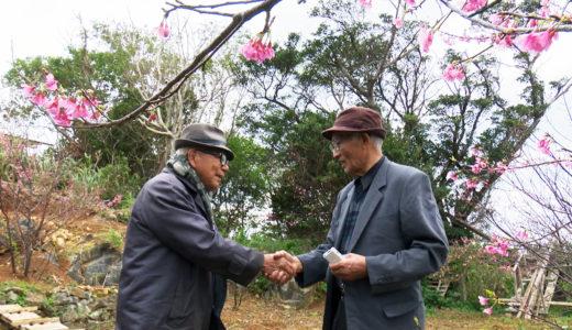 3月19日(火)「沖縄スパイ戦史」上映会