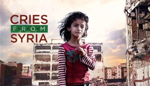 9月26日(木)「シリアの悲痛な叫び」上映会
